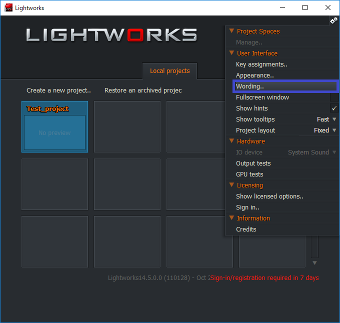 Lightworks 設定メニューの画像